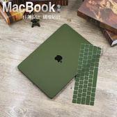 【618好康又一發】蘋果筆記本保護殼macbook12外殼