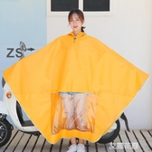 黃色女士單人小號電動車專用雨衣電瓶車可愛卡通韓國騎行神器雨披『艾麗花園』