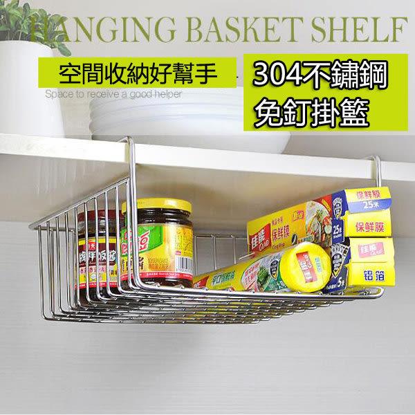 免釘置物架304不銹鋼廚房收納架層籃櫃內分層架分隔架掛籃免釘即掛式