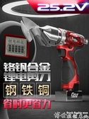 電動剪刀 德韻充電式電動電剪刀剪鐵皮金屬裁布手持工業用級鋰電大功率 博世LX
