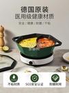 快速出貨鴛鴦鍋火鍋家用電磁爐專用加厚小火鍋盆清湯鍋大容量涮鍋火鍋 YJT