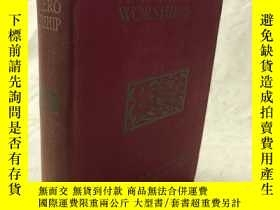 二手書博民逛書店On罕見Heroes and Hero Worship & Th