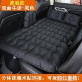 汽車睡覺神器后排車載充氣床墊車內旅行車床五座轎車成人通用款  ATF  poly girl