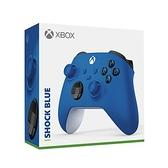 [哈GAME族]免運費 可刷卡 公司貨 XBOX Series 無線控制器 手把 衝擊藍 盒裝