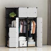 簡易大衣櫃簡約現代經濟型塑料布組裝衣櫥實木出租房用的  one shoes YXS