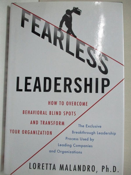 【書寶二手書T1/傳記_KE1】Fearless Leadership: How to Overcome Behavior Blindspots…