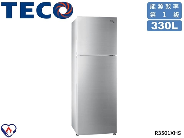 ↙0利率↙TECO東元330公升 1級能效 環保節能 奈米殺菌 變頻雙門鏡面冰箱 R3501XHS【南霸天電器百貨】
