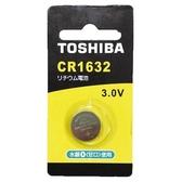 東芝 鈕扣電池CR1632-1入卡【愛買】