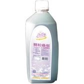 【奇豆喜多】 顆粒桑椹濃縮果汁(2.4kg)