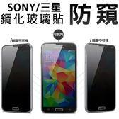 iPhone 5s 6 plus 三星note 4 Note 5 SONY Z3 Z3 Z