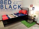 免運費【空間特工】工業風 3尺單人床 床架設計 床鋪 床板 床台 寢具 免螺絲角鋼床架 S1BA309