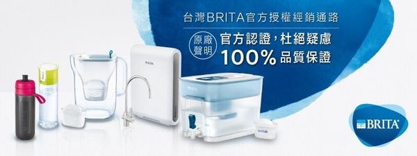 德國BRITA P1000硬水軟化型濾芯(2支入)