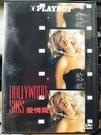 挖寶二手片-Z89-043-正版DVD-電影【愛情魔力 限制級】-PLAYBOY(直購價)
