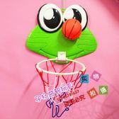 動物掛式青蛙大象款迷你幼童投籃框籃球架墻壁小型寶寶投籃架健身igo【蘇迪蔓】