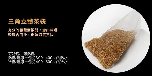 限時82折【摩斯X芳第】 黃金蕎麥茶(8gx50入)(加贈雙人提袋)