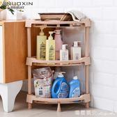 浴室置物架落地塑料多層廁所三角臉盆架洗澡洗手間衛生間收納架子