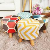 創意客廳簡約凳子布藝小圓凳沙發凳子