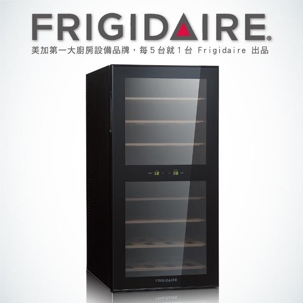 下單現折! 美國富及第Frigidaire Dual-zone 32瓶裝質感雙溫酒櫃 FWC-WD32SX