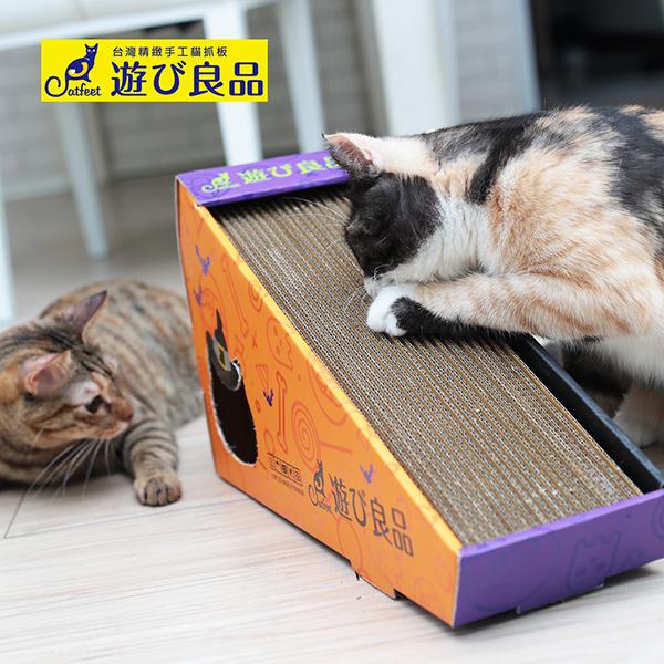 寵物家族-CatFeet 遊玩良品-小斜坡貓抓板(樂高趣/俄羅斯方塊)