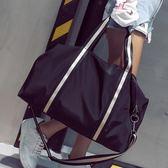 旅行包女手提行李袋男韓版簡約大容量旅行袋輕便防水健身包潮 igo 伊蒂斯 全館免運