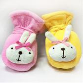 兔子保暖掛脖手套 掛繩手套 手套 連指手套