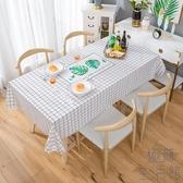 桌布防水防燙防油免洗茶幾墊北歐塑料圓桌餐桌布布藝【極簡生活】