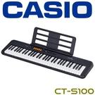 【非凡樂器】CASIO卡西歐61鍵電子琴 CT-S100 / 初學推薦款 / 公司貨保固
