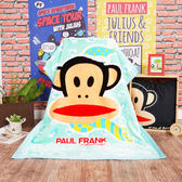 【03291】 【Paul Frank】水漾青春頂級加厚法蘭絨休閒毯