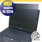 【Ezstick】DELL IInspiron 15 3576 筆記型電腦防窺保護片 ( 防窺片 )