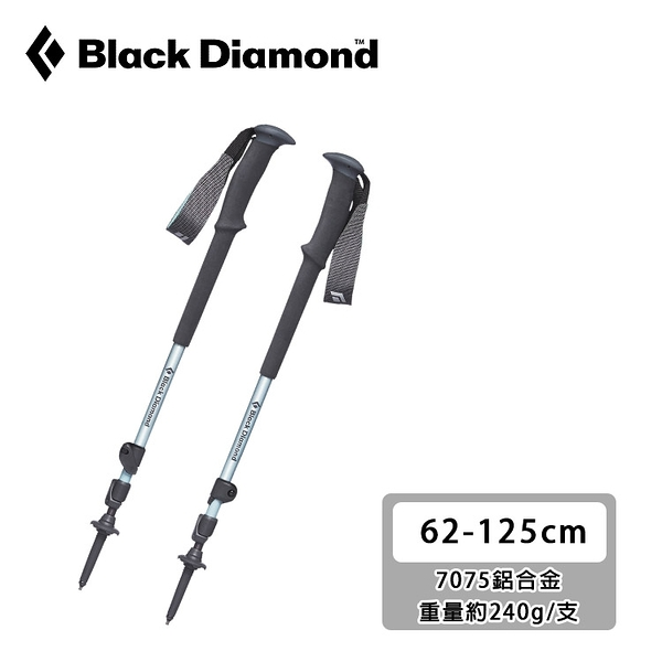 Black Diamond 女款Trail登山杖112508(2入一組) / 城市綠洲(登山、健行快走、旅遊、BD、山林野跑)