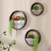 鐵藝壁飾創意墻裝飾掛件微景觀掛件餐廳綠植墻面圓形玻璃壁掛花架WY【店慶85折促銷】