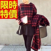 風衣大衣 長版-高檔羊毛秋冬韓風女毛呢外套62v39【巴黎精品】