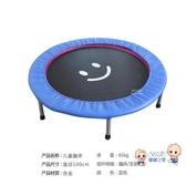 蹦蹦床 兒童跳跳室內床 折疊蹦蹦床 寶寶家用跳跳床 跳床感統訓練彈力床T 雙12提前購