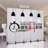 屏風 歐式屏風隔斷牆簡約現代客廳折疊餐廳辦公室實木裝飾行動簡易折屏 榮耀3c