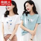 2件】南極人純棉白色夏裝2021年夏季新款韓版寬松短袖t恤女裝上衣 設計師
