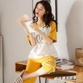 夏季新款純棉睡衣套裝女甜美短袖七分褲家居服兩件套3005