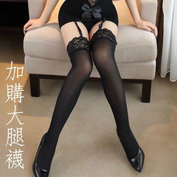 台灣現貨天天寄【粉紅菲菲】透視誘惑 蕾絲吊襪帶 女王調教 SM 吊帶襪套裝 不含襪子 H2139