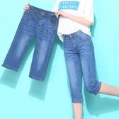 2020新款夏季七分牛仔褲女薄款寬鬆韓版7分褲女彈力修身顯瘦中褲「艾瑞斯居家生活」