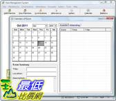 [106美國暢銷兒童軟體] Membership Manage Professional 100,000 Member Database Tracking and Management Software