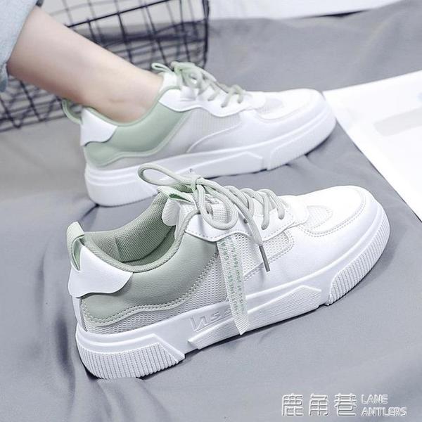 透氣小白鞋女2020年新款網面百搭老爹運動網鞋春夏季鞋子薄款板鞋