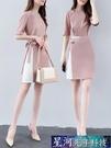 OL洋裝 夏季新款女裝韓版OL氣質百搭顯瘦短袖連身裙時尚收腰A字裙子 星河光年