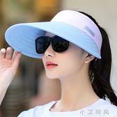 遮陽帽女防曬可摺疊戶外騎車帽子百搭大檐防紫外線空頂太陽帽 小艾時尚