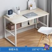 『限時免運』簡易書桌 電腦台式桌家用辦公桌子臥室小型簡約租房學生學習寫字桌簡易書桌