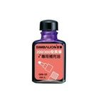 《享亮商城》GER-32 奇異墨水補充油-紫   雄獅