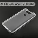 【ACEICE】氣墊空壓透明軟殼 ASUS ZenFone 6 ZS630KL (6.4吋)
