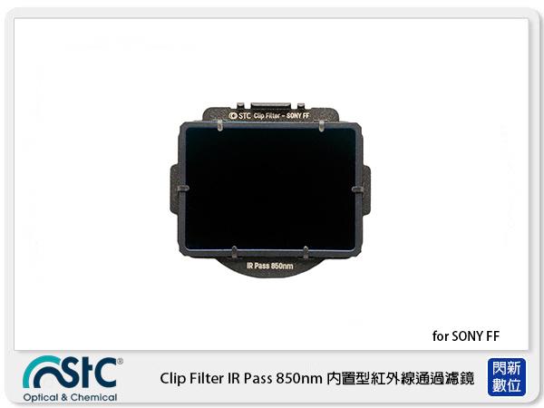 STC Clip Filter IR Pass 850nm 內置型紅外線通過濾鏡 for SONY FF (公司貨)