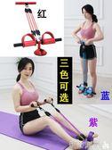 彈力繩運動健身器材家用彈力繩女仰臥起坐輔助器 伊蒂斯