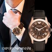 EMPORIO ARMANI 亞曼尼  沉穩紳士時尚精品錶 AR1701
