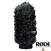 【RODE】NTG1/NTG2 麥克風防風毛罩 WS6