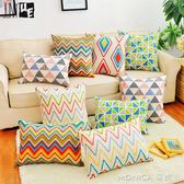 全棉美式條紋幾何布藝沙發抱枕靠墊新品靠枕套辦公室腰枕含芯 莫妮卡小屋 igo